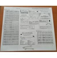 Tabuľka MAVIC k tenziometru ParkTool